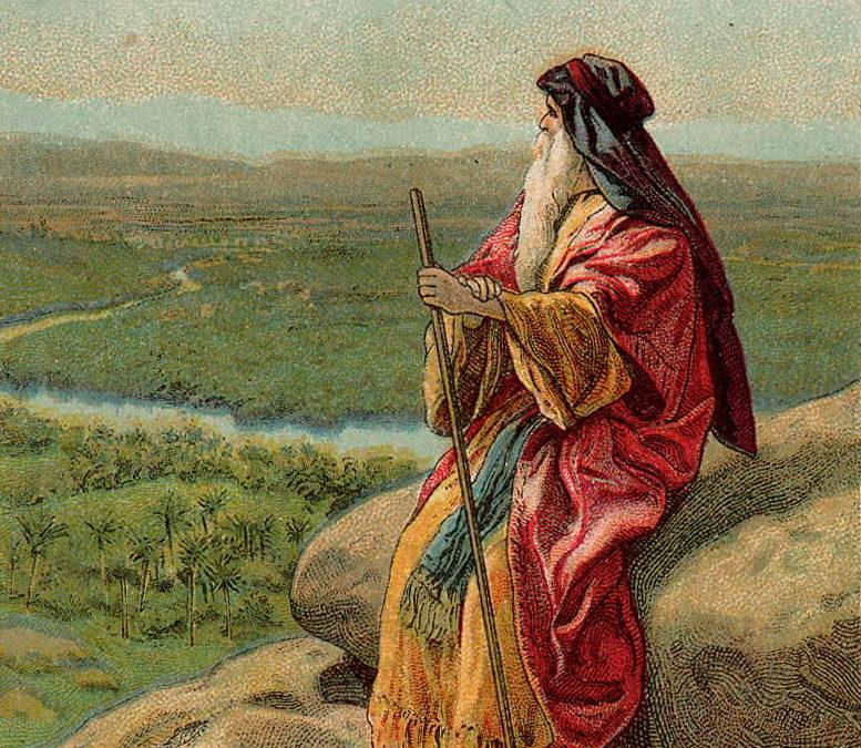 פרשת השבוע – פרשת פנחס, ספר במדבר